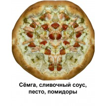 ПИЦЦА : С СЕМГОЙ